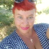 Ольга, 48, г.Херсон