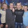 Вадим, 48, г.Тамбов