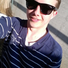 Игорь, 23, г.Сумы