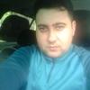 Floryn Stroe, 29, г.Bucarest