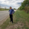 Сергей, 26, Біла Церква