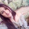 Yuliya, 22, Biliaivka