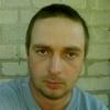 александр, 42, г.Весёлое