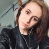Анна, 21, г.Санкт-Петербург
