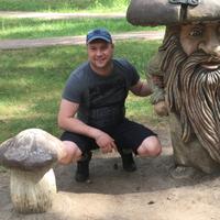 Saha, 36 лет, Рак, Подольск