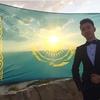 Бека, 22, г.Тараз (Джамбул)