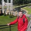 ** Love **, 30, г.Черниговка