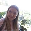 Анна, 23, г.Самара