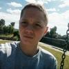 Денис, 19, г.Кодинск
