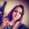 Ksenіya, 21, Monastirska