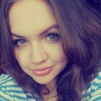 Ксюша, 24 года, Телец, Нижний Новгород