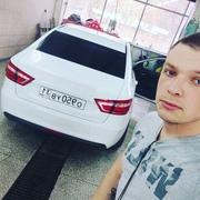 Евгений Малахов 25 Белгород