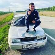 Николай 19 лет (Рыбы) Екатеринбург