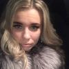 Карина, 32, г.Таганрог