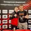 Дмитрий, 30, г.Толочин