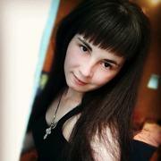 Кристина 26 Иркутск