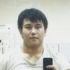 Аскар, 23, г.Алматы́