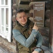 Миша 31 Нижний Новгород