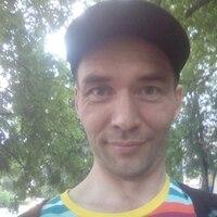 Флорит, 40 лет, Рак, Уфа
