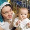Анна, 27, г.Бородянка