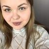 Yulia, 20, г.Лабинск