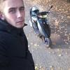 Sergei, 20, г.Киев