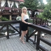 Наталья, 37, г.Донецк