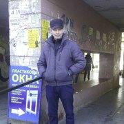 Сергей Павлов 56 Глазов