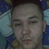 Bogdan, 25, г.Новосибирск