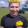 Евгений, 34, г.Белгород
