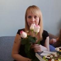 Юлия, 43 года, Овен, Нижний Новгород
