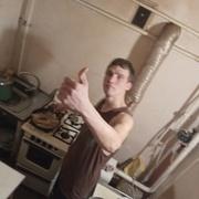 Дима 35 лет (Скорпион) Кропивницкий