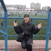 сергей 63 Новомосковск
