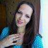 Мария, 22, г.Алушта