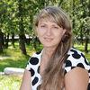 Алена, 36
