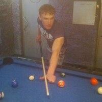 Игорь, 30 лет, Водолей, Иркутск