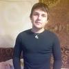 Андрей, 29, г.Gliwice