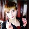 inaya, 27, г.Новопсков