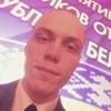 Игнат, 26, г.Минск