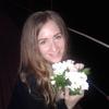 Маришка, 29, г.Тольятти