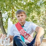руслан 30 Новороссийск