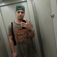Генри, 27 лет, Дева, Москва