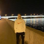 Данил 20 Екатеринбург