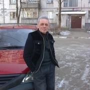 Иван 61 Рубежное
