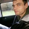Czyz, 38, г.Брайтон