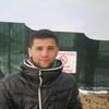 Алекс, 24, г.Евпатория
