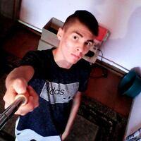 Ралис Шаяхметов, 20 лет, Рак, Екатеринбург