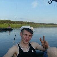 Евгений, 29 лет, Овен, Гродно