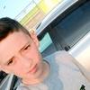 Артур, 16, г.Павлодар