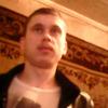Олег, 23, г.Артемовск